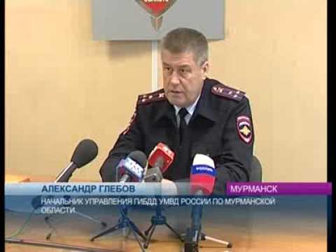 Авария в Мурманске унесла жизни 5 человек