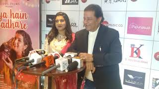 "Anup Jalota at the song launch of Dr. Anamika Singh's ""Piya Hain Padhare"""