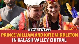 🇵🇰 🇬🇧 Prince William & Kate Middleton in Kalash Valley, Chitral