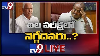 Kumaraswamy Floor Test In Karnataka Assembly || LIVE
