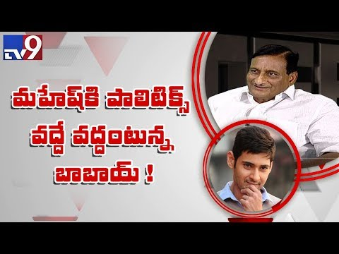 YCP Ghattamaneni Adiseshagiri Rao in Encounter With Murali Krishna - TV9