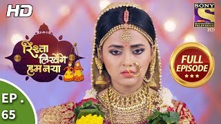 Rishta Likhenge Hum Naya - Ep 65 - Full Episode - 5th  February, 2018