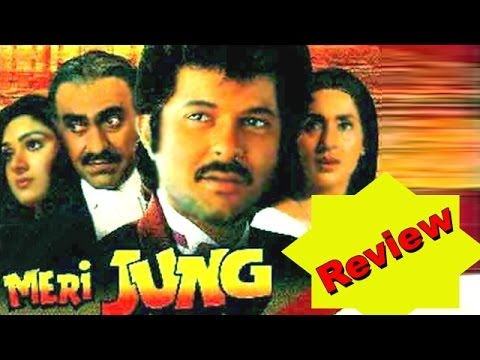 Meri Jung | Full Movie Review | Anil Kapoor, Meenakshi Sheshadri, Nutan, Amrish Puri