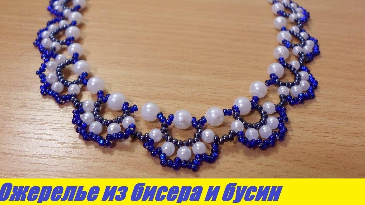 Ожерелье из бисера своими руками мастер 95