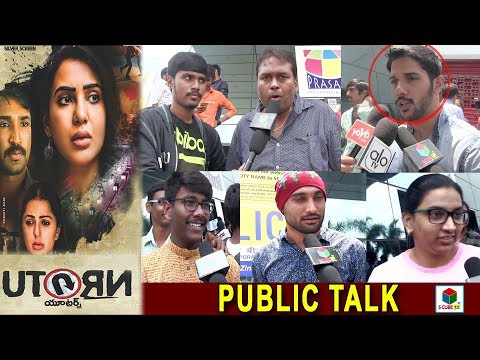 Uturn Movie Public Talk | 2018 Latest Movie Review & Public Response| Samantha | Aadhi | SCubeTV
