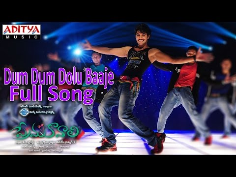Dum Dum Dolu Baaje Full Song ll Prema Kavali Movie ll Aadi Isha...