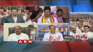Dabate | Kadapa Steel Plant Heats Up Politics between BJP and TDP | Part 1