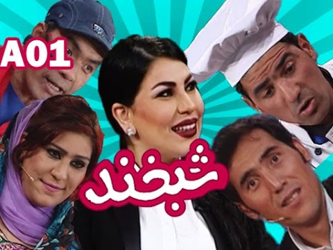 media aryana saeed s new song