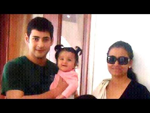 Mahesh Babu Family Unseen Exclusive Pics - Mahesh ...