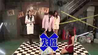 Sex xi japanes