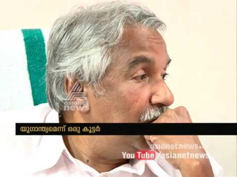 Its after 12 years that Oommen Chandy is in Second Place