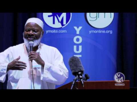 Allah is Always First - Imam Siraj Wahhaj