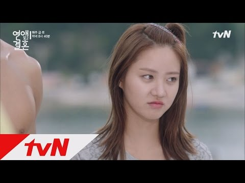 marriage not dating scene kiss