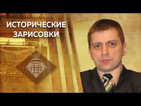 Е.Ю. Спицын и А.П. Синелобов Парадоксы золотого века русского дворянства