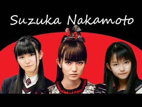 Tribute to Suzuka Nakamoto