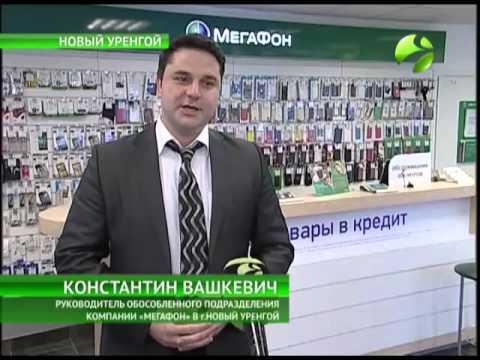 Ќовый тариф от мобильного гиганта Ђѕереходи на нольї завоевывает все больше абонентов