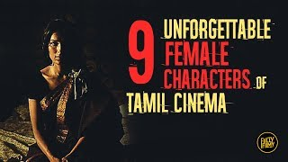 FF Rewind - 9 Unforgettable Female Characters of Tamil Cinema | Fully Filmy Rewind