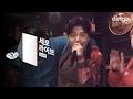 [세로라이브] 지조 - 다이너마이트 소녀