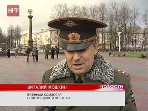 Новгородских призывников проводили на службу в московский комендантский Преображенский полк