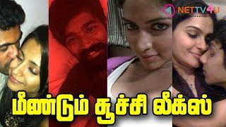 Suchi Leaks Back Again | Anuya Files Complaint In Cyber Crime About Suchi Leaks | Photos Leaked Hot