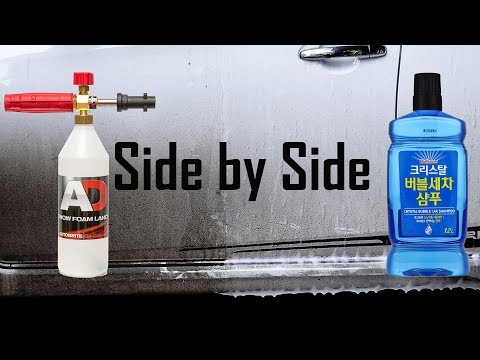 Snow Foam Lance Test : Bullsone Crystal Bubble Car Shampoo