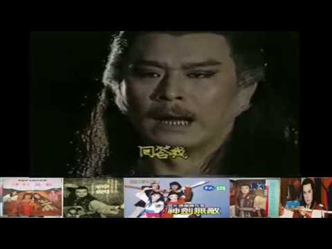 Thần Kiếm Vô Địch tập 2 (神劍無敵) 1984