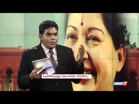 Legal perspective of Jaya's DA case | Zero Hour | News7 Tamil