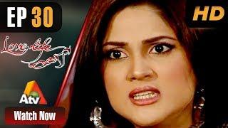 Love Life Aur Lahore - Episode 30 | ATV