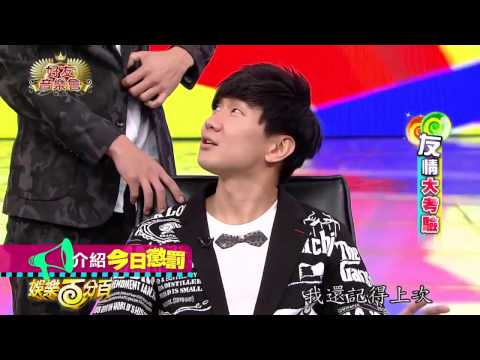 [ENG SUB] 150103 100% Entertainment JJ Lin & Alan Kuo