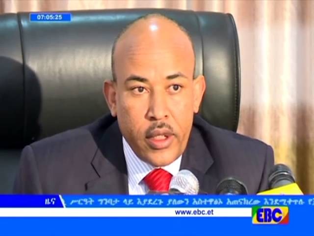 Ethiopia is preparing the implementation of state of emergency