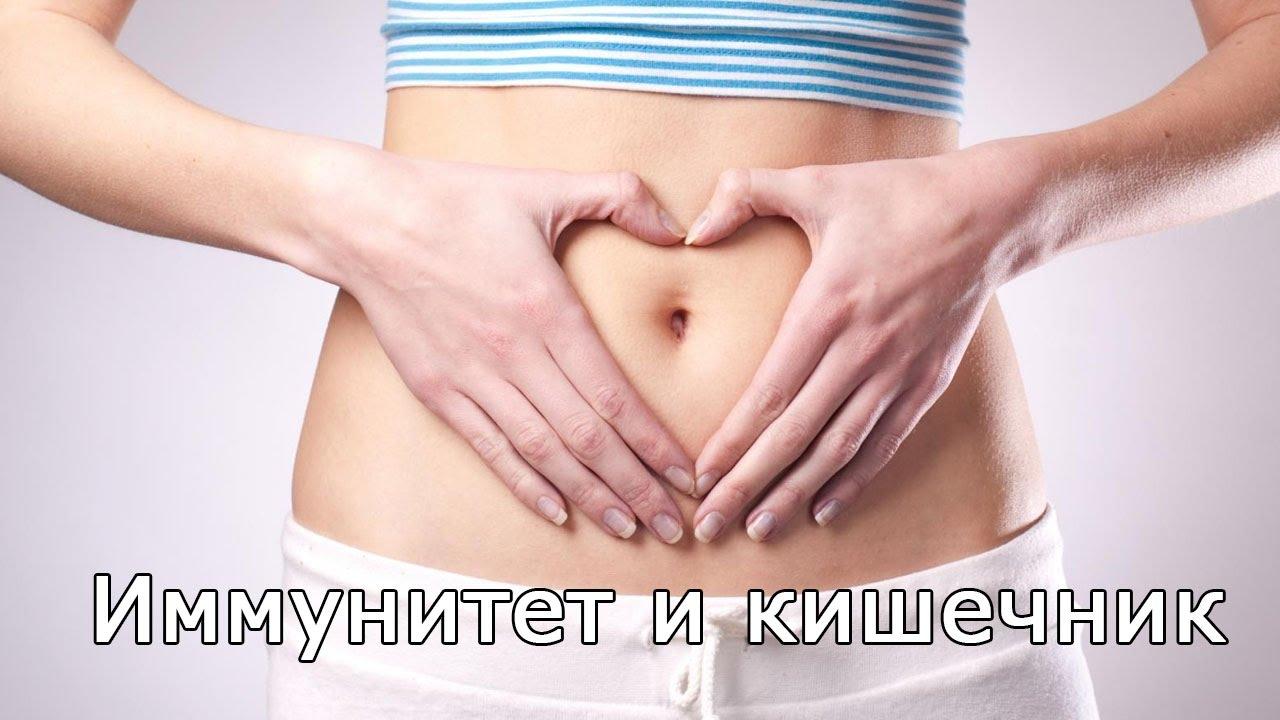 Как очистить кишечник, эффективно и быстро - Вести. Медицина 32