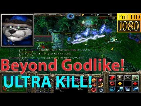 DoTa 6.83 - ВСЕМИ МОЙ ЛЮБИМЫЙ ШТОРМ :D (ULTRA KILL!) ★ Beyond Godlike! #4