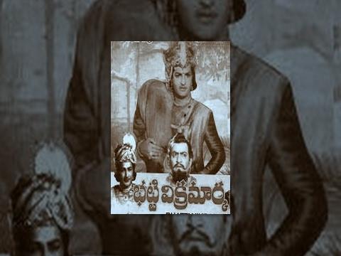 Bhatti Vikramarka video