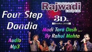 download lagu Four Step Dandiya 2016  Rahul Mehta, Montu Maharaj, gratis