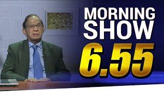 Sirinimal Perera | Siyatha Morning Show - 6.55 | 22 - 01 - 2021