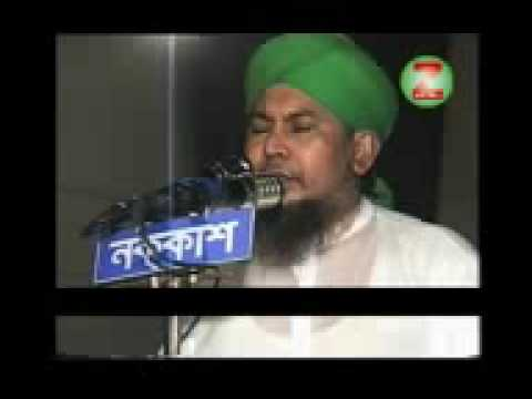 Bangla Naat-shonar Madina video