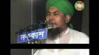 Bangla naat-Shonar madina