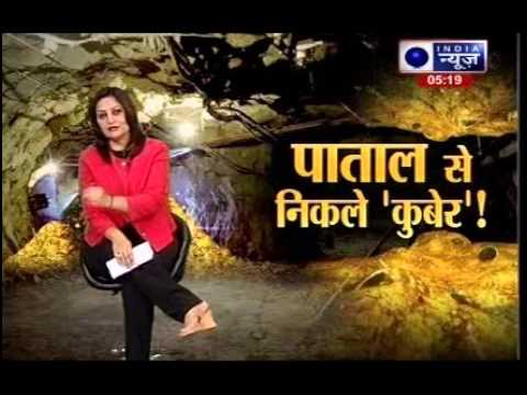 India News Exclusive: Gold reserves buried under ground in Tamar, Jharkhand