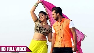 FULL SONG  Balamuwa Ho Tohre Se Pyar  Khesari Lal