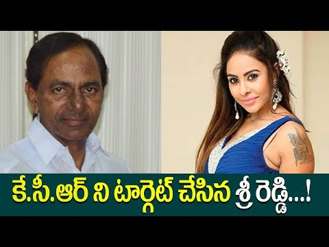 Plz Don't Ban Me from Hyderabad..! Don't Ban me from HYD ll Reddy requested KCRll Pulihora News