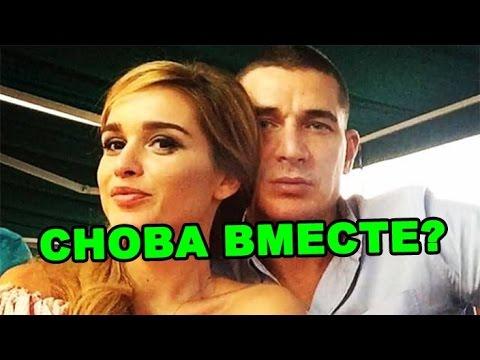 Курбан Омаров и Ксения Бородина снова вместе?  Новости дома 2 (эфир за 2 августа, день 4467)