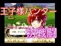 [夢100]男だけど実況プレイ パズル戦闘の闇! 2日目 thumbnail