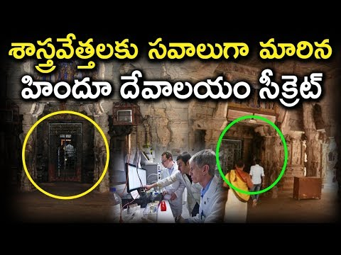 Interesting Facts About Virupaksha Temple at Hampi Revealed! | Mysterious Facts in Telugu