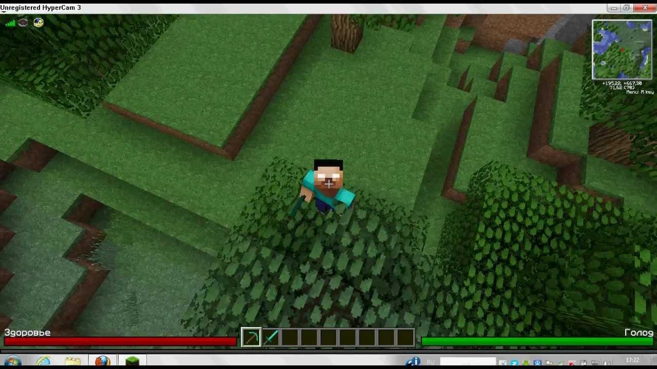 видео прохождение игры майнкрафт с брайном выживание с херобрином