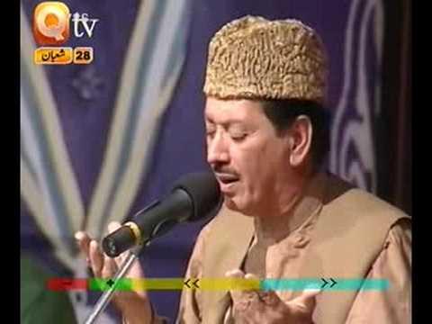 Urdu Naat(zahe Muqaddar)qari Waheed Zafar.by Visaal video