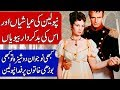 Napoleon Bonaparte and The Womens In His Life. Hindi & Urdu
