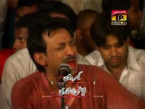 Ya Ali Jivan Tere Lal-live By Hassan Sadiq (hq Video) video