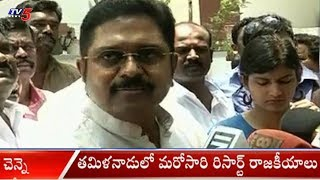 Resort Politics Returns In Tamil Nadu | (AMMK) Leader TTV Dhinakaran | TV5News