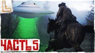 Red Dead Redemption 2 ➤ Прохождение 5, PS4 PRO ➤ ОГРАБЛЕНИЕ ВЕКА!