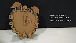 How to make a Clock From Cardboard with Secret piggy bank Door